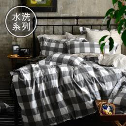 義大利La Belle 加大水洗棉防蹣抗菌吸濕排汗兩用被床包組-品味人生