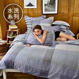 義大利La Belle 特大水洗棉防蹣抗菌吸濕排汗兩用被床包組-紳士物語