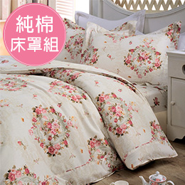 義大利La Belle《瑰麗花園》加大八件式防蹣抗菌吸濕排汗兩用被床罩組