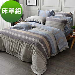 義大利La Belle 《都會漫影》特大天絲八件式防蹣抗菌吸濕排汗兩用被床罩組