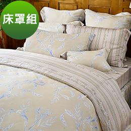 義大利La Belle 《金柏恩寵》加大天絲八件式防蹣抗菌吸濕排汗兩用被床罩組