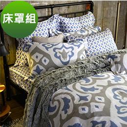 義大利La Belle 《羅馬印象》雙人天絲八件式防蹣抗菌吸濕排汗兩用被床罩組