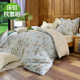義大利La Belle《綠野花間》雙人純棉床包枕套組