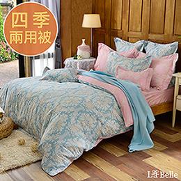義大利La Belle《聖愛丁堡》單人天絲舖棉防蹣抗菌吸濕排汗 四季兩用被