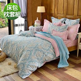 義大利La Belle《聖愛丁堡》雙人純棉床包枕套組