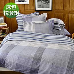 義大利La Belle《紳士物語》雙人純棉床包枕套組