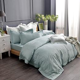 義大利La Belle 特大長絨細棉刺繡被套床包組-典雅風範(寧靜藍)