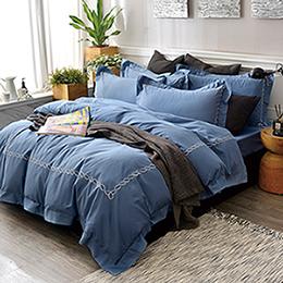 義大利La Belle 雙人長絨細棉刺繡被套床包組-典雅風範(紳士藍)
