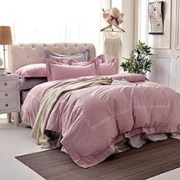 義大利La Belle 雙人長絨細棉刺繡被套床包組-典雅風範(優雅粉)