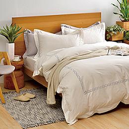 義大利La Belle 雙人長絨細棉刺繡被套床包組-典雅風範(純潔白)