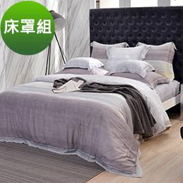 義大利La Belle《爵色亞地》特大天絲八件式防蹣抗菌吸濕排汗兩用被床罩組