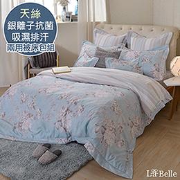 義大利La Belle《伊凡薇兒》雙人天絲防蹣抗菌吸濕排汗兩用被床包組