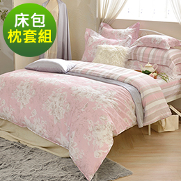 義大利La Belle《薔薇香韻》加大純棉床包枕套組