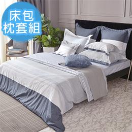 義大利La Belle《時尚格調》雙人純棉床包枕套組