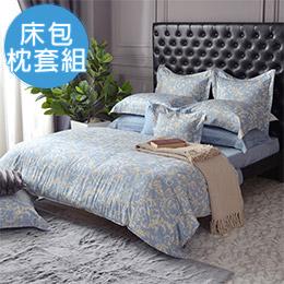 義大利La Belle《蘿蔓印象》雙人純棉床包枕套組