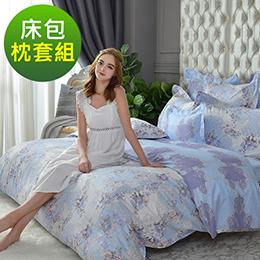 義大利La Belle《漫步花海》雙人純棉床包枕套組