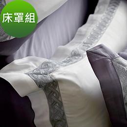 義大利La Belle《法蘭克》特大天絲蕾絲八件式防蹣抗菌吸濕排汗兩用被床罩組