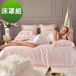 義大利La Belle《米菲娜》特大天絲蕾絲八件式防蹣抗菌吸濕排汗兩用被床罩組