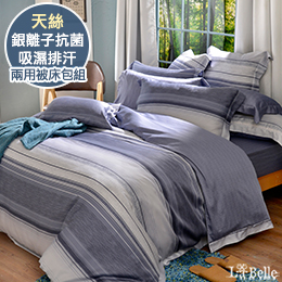 義大利La Belle《洛克卡爾》雙人天絲防蹣抗菌吸濕排汗兩用被床包組