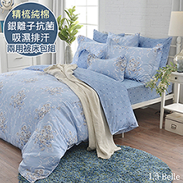 義大利La Belle《蘭卡沁語》雙人純棉防蹣抗菌吸濕排汗兩用被床包組