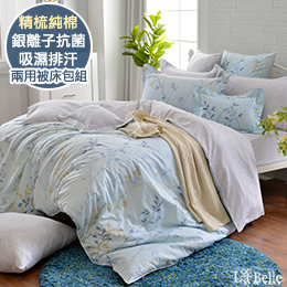 義大利La Belle《雅致絮影》特大純棉防蹣抗菌吸濕排汗兩用被床包組