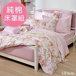 義大利La Belle《花宴綻放》雙人八件式防蹣抗菌吸濕排汗兩用被床罩組