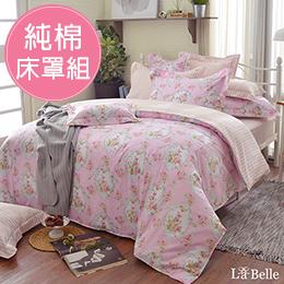 義大利La Belle《香戀薔薇》雙人八件式防蹣抗菌吸濕排汗兩用被床罩組