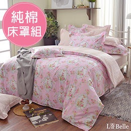 義大利La Belle《香戀薔薇》加大八件式防蹣抗菌吸濕排汗兩用被床罩組