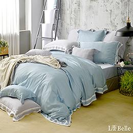 義大利La Belle《法式晶典》加大天絲拼接防蹣抗菌吸濕排汗兩用被床包組