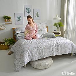 義大利La Belle《莎維娜》特大天絲防蹣抗菌吸濕排汗兩用被床包組