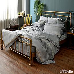 義大利La Belle《摩登之城》特大天絲防蹣抗菌吸濕排汗兩用被床包組