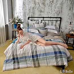義大利La Belle《自由概念》單人水洗棉防蹣抗菌吸濕排汗兩用被床包組