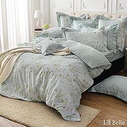 義大利La Belle《香頌新語》特大純棉防蹣抗菌吸濕排汗兩用被床包組