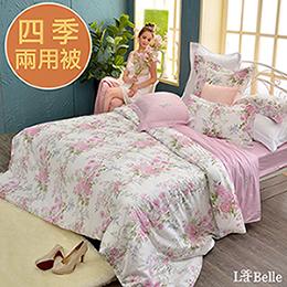 義大利La Belle《花曜薔薇》特大 天絲舖棉防蹣抗菌吸濕排汗 四季兩用被