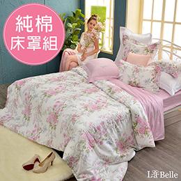 義大利La Belle《花曜薔薇》雙人八件式防蹣抗菌吸濕排汗兩用被床罩組