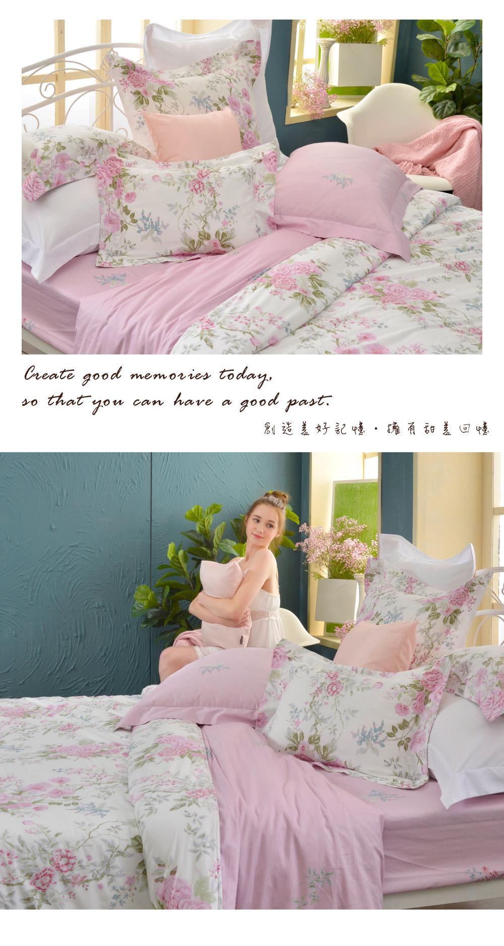床組,LaBelle,純棉