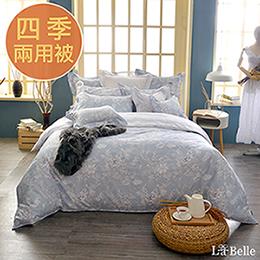 義大利La Belle《漫花飛舞》雙人 天絲舖棉防蹣抗菌吸濕排汗 四季兩用被