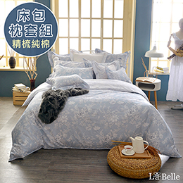 義大利La Belle《漫花飛舞》雙人純棉床包枕套組