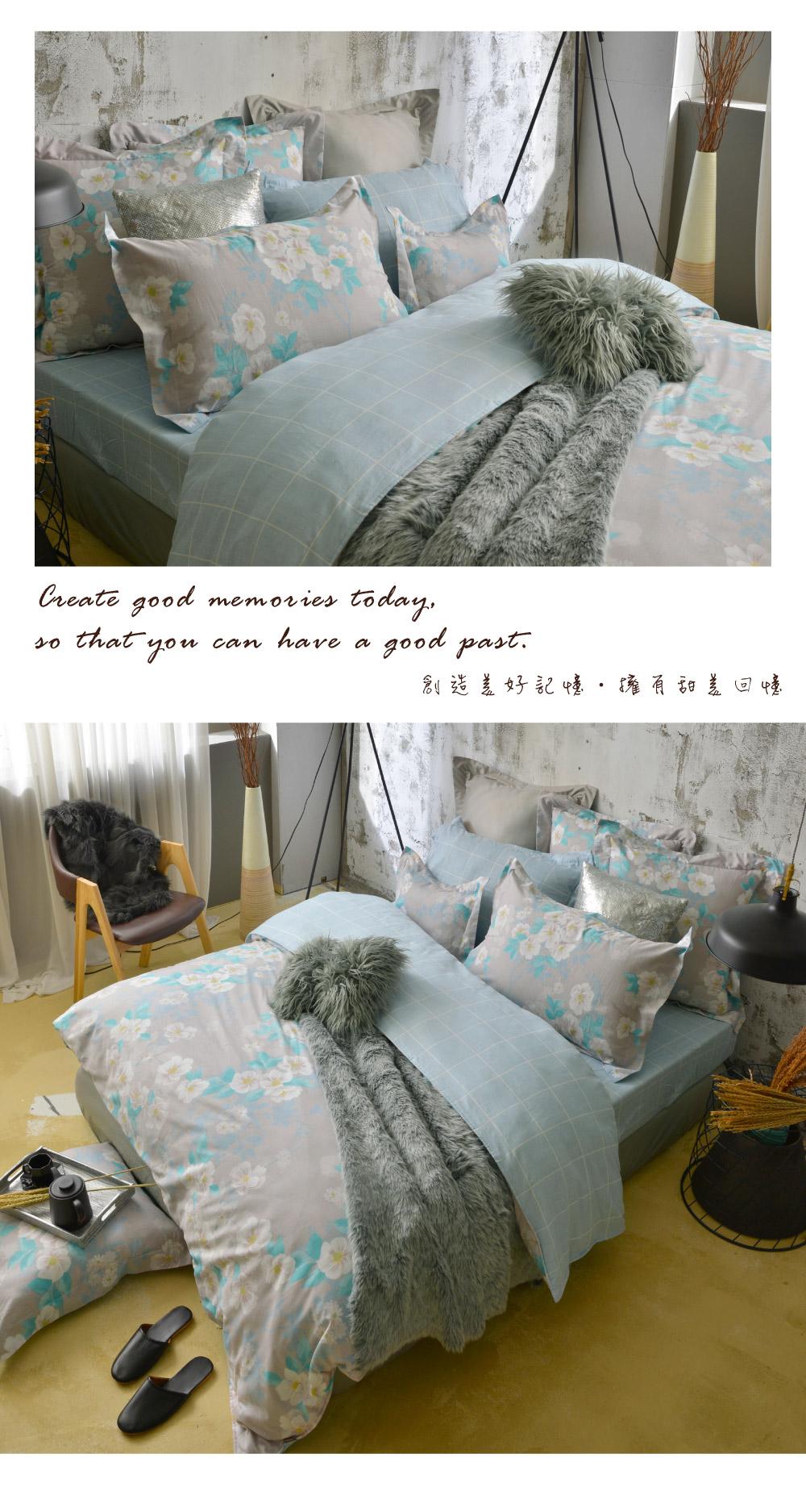 床組,Fancy Belle,純棉