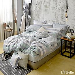 義大利La Belle《居家生活》特大純棉防蹣抗菌吸濕排汗兩用被床包組