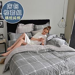 義大利La Belle《爵士風情》雙人純棉床包枕套組