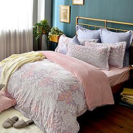 義大利La Belle《花影盛宴》特大立體雪雕絨防蹣抗菌吸濕排汗被套床包組