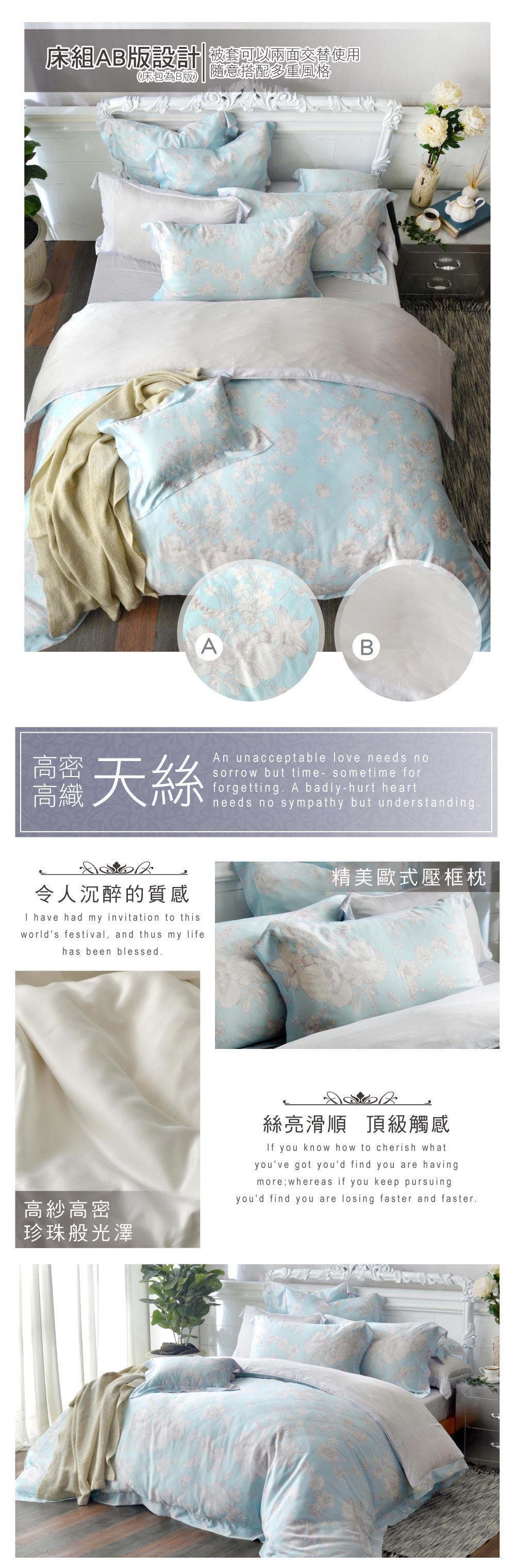 床包,天絲,Labelle