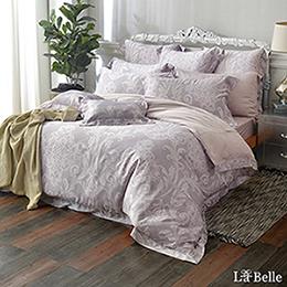 義大利La Belle《皇家典範》雙人天絲防蹣抗菌吸濕排汗兩用被床包組