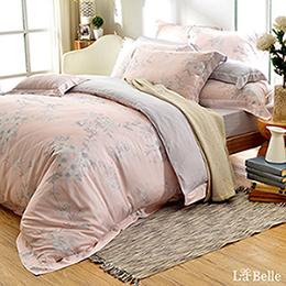 義大利La Belle《繁花舞蝶》雙人天絲防蹣抗菌吸濕排汗兩用被床包組