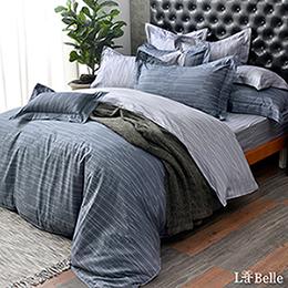 義大利La Belle《現代潮流》雙人純棉防蹣抗菌吸濕排汗兩用被床包組