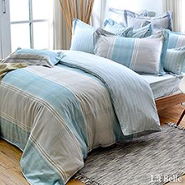 義大利La Belle《悠閒藍調》雙人純棉防蹣抗菌吸濕排汗兩用被床包組