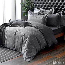 義大利La Belle《簡約氣息》雙人純棉防蹣抗菌吸濕排汗兩用被床包組
