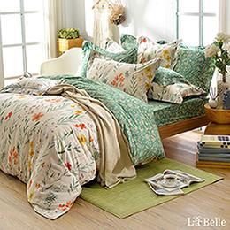 義大利La Belle《綠野青青》加大純棉防蹣抗菌吸濕排汗兩用被床包組
