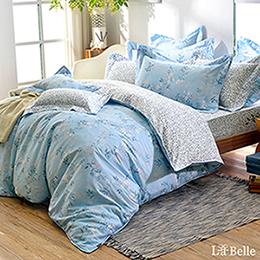 義大利La Belle《晨曦序語》雙人純棉防蹣抗菌吸濕排汗兩用被床包組